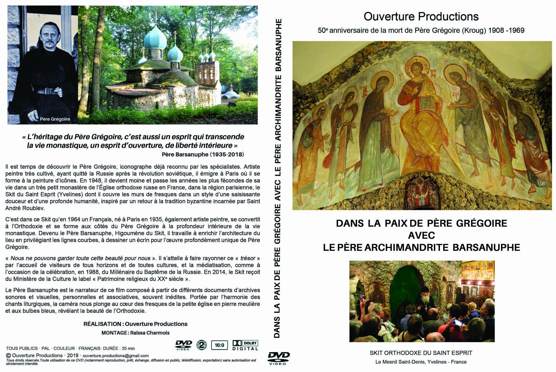 Jaquette-DVD_-Dans-la-paix-de-Père-Gregoire-avec-Père-Archimandrite-Barsanuphe
