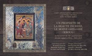 31813873-29867973expo P Gregoire un prophete de la Beauté incréée